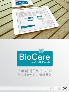 BioCare Cph. Korean ebook cover